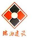 深圳市瑞泊建设工程有限公司 最新采购和商业信息