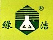 张家口市绿洁环保化工技术开发有限公司 最新采购和商业信息