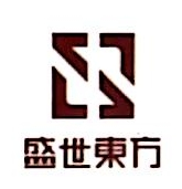 滨州盛世东方酒业有限公司