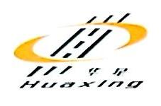 台州市华星变速机械有限公司 最新采购和商业信息