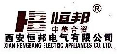 西安恒邦电气有限公司 最新采购和商业信息