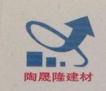 迈实(厦门)进出口有限公司 最新采购和商业信息