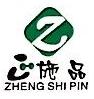 上海正施实业有限公司 最新采购和商业信息