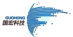 深圳市国宏科技有限公司 最新采购和商业信息