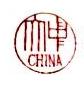 景德镇大中陶瓷艺术文化有限公司 最新采购和商业信息