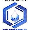 江苏格瑞石油化工有限公司 最新采购和商业信息