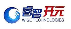 北京睿智开元科技孵化器有限公司 最新采购和商业信息