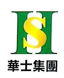 三亚华士经济发展有限公司 最新采购和商业信息