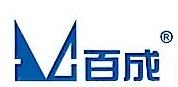 辽宁百成广告图片有限公司 最新采购和商业信息