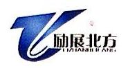 北京励展北方展览有限公司 最新采购和商业信息