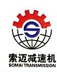 上海索迈重工机械有限公司 最新采购和商业信息