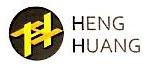 广州恒煌金属制品有限公司 最新采购和商业信息