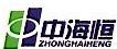北京中海恒环保科技有限公司 最新采购和商业信息