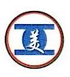 广州美工模具有限公司 最新采购和商业信息