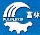 沈阳白桦林轻工食品机械有限公司 最新采购和商业信息