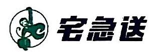 北京宅急送快运股份有限公司石家庄分公司 最新采购和商业信息