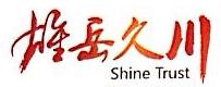 上海雄岳久川文化传播有限公司 最新采购和商业信息