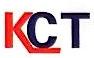 深圳市金晨通电子设备有限公司 最新采购和商业信息