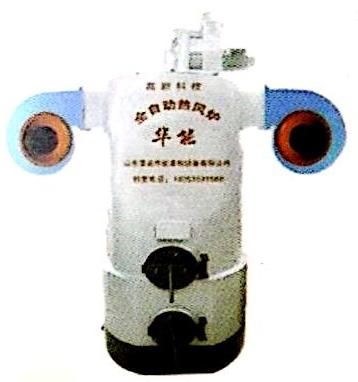 莘县华能畜牧设备有限公司 最新采购和商业信息