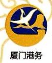 厦门港务置业有限公司 最新采购和商业信息