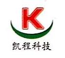 南宁市凯程电子科技有限公司
