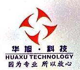 常州华旭智能科技有限公司 最新采购和商业信息