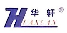 鹤山市华轩涂料有限公司 最新采购和商业信息
