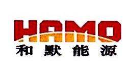 北京和默能源技术有限公司 最新采购和商业信息