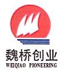 威海西郊热电有限公司 最新采购和商业信息