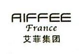 上海艾菲化妆品有限公司 最新采购和商业信息