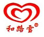 惠州市汇扬贸易有限公司 最新采购和商业信息