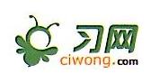 广州爱习教育科技有限公司 最新采购和商业信息
