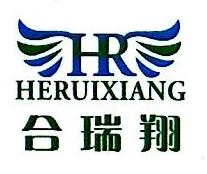 沈阳合瑞翔制冷设备有限公司 最新采购和商业信息