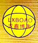 河南民安冶金工程设计有限公司 最新采购和商业信息