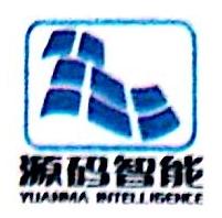河南源码建筑智能化工程有限公司 最新采购和商业信息