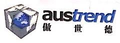 傲世德(北京)人力资源有限公司 最新采购和商业信息