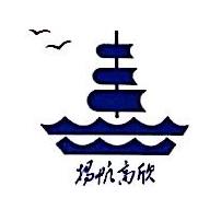 福州杨柳商贸有限公司 最新采购和商业信息