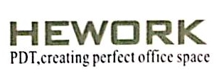 成都海沃家具有限公司 最新采购和商业信息