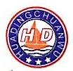 大连华鼎船务代理有限公司 最新采购和商业信息