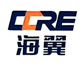 唐山海翼宏润物流有限公司 最新采购和商业信息