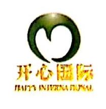 中山市开心高尔夫球场服务有限公司 最新采购和商业信息