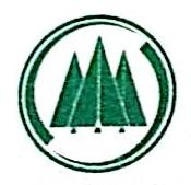吉林森林工业股份有限公司 最新采购和商业信息
