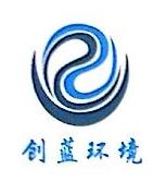宁波创蓝环境科技有限公司 最新采购和商业信息