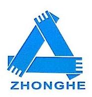 北京众和国际展览有限公司 最新采购和商业信息