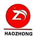 江苏浩众汽车部件有限公司 最新采购和商业信息