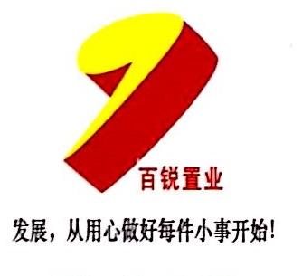 广西南宁橙致房地产营销咨询有限公司