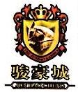 清远市清新区星光房地产有限公司 最新采购和商业信息