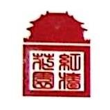 深圳红墙泰和基金管理有限公司 最新采购和商业信息