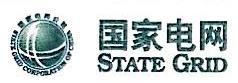 国网辽宁节能服务有限公司 最新采购和商业信息