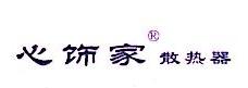 宏鑫隆国际钢结构(北京)有限公司 最新采购和商业信息